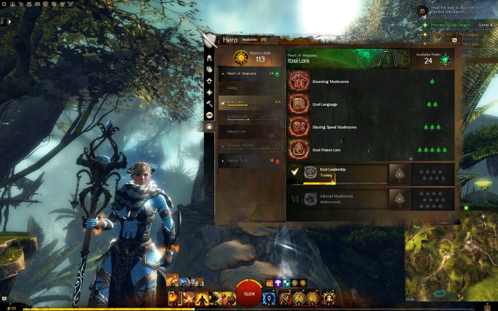 Mastery Tracks in Guild Wars 2: Heart of Thorns