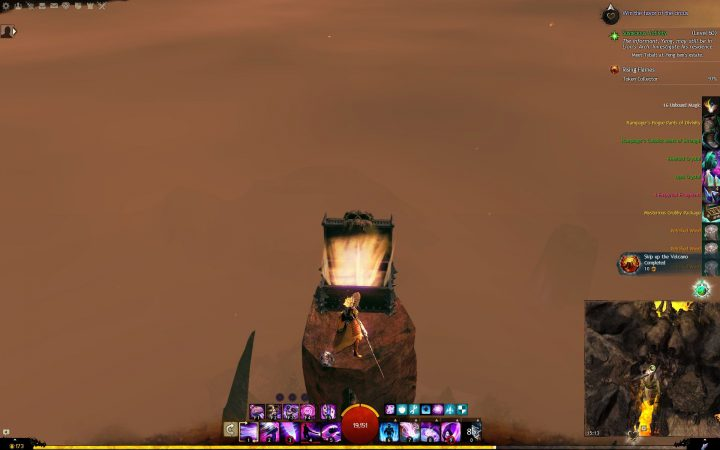 Guild Wars 2 : Ember Bay JP Chest